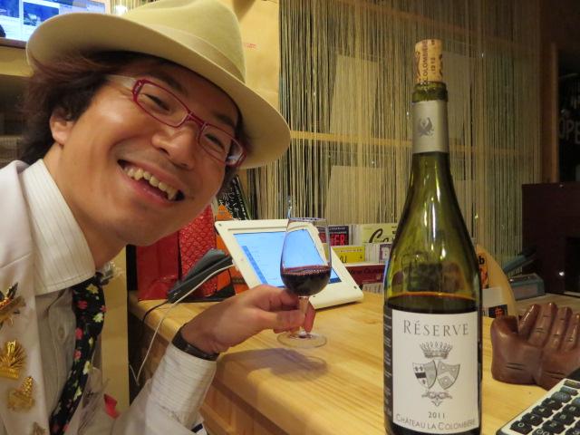 滋賀県近江八幡市のソムリエの薬剤師がやってるお店です。ではワイン・クラフトビール(地ビール)や漢方薬を販売しております。【飲兵衛薬剤師のワインテイスティング】シャトー・ラ・コロンビエール フロントン・レゼルヴ2011(抜栓6日後)本日テイスティングするワインは・・・【シャトー・ラ・コロンビエール フロントン・レゼルヴ2011】Post navigationアーカイブBLOGカテゴリー